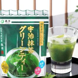 宇治抹茶グリーンティー大容量500g(業務用)