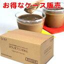 ほうじ茶プリンのもと(プリンミックス粉)4P×24箱 ≪お得な1ケースまとめ買い≫ [まったり、とろふわのほうじ茶プ…