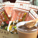 ほうじ茶ぷりんの素 80g×8袋(プリンミックス粉) ほうじ茶プリンの素|森半 スイーツ 京都 お菓子 お取り寄せスイー…