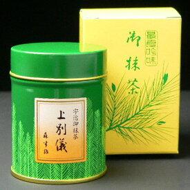 宇治抹茶 上別儀(じょうべつぎ) 30g缶入り [京都・祇園の「都をどり」のお茶席で使われました]
