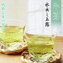 氷茶 玉露 10P [冷水で抽出する水出し玉露(冷茶)です。(水出し緑茶)]