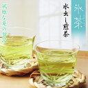 氷茶 煎茶 10P [冷水で抽出する水出し煎茶(冷茶)です。(水出し緑茶)]
