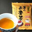 京のお番茶 ティーパック 40袋入り [京都の昔ながらの「京番茶」です]