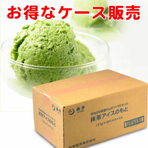宇治抹茶アイスのもと(ミックス粉)4P×24箱 ≪お得な1ケースまとめ買い≫ [牛乳で簡単に作れる、 ジェラート風食感の抹茶アイス]  抹茶アイスの素