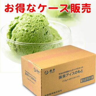 根據綠茶霜淇淋 (粉混合) 4 P x 24 盒 «交易買 1 例» [的意式菜可以很容易與牛奶,綠色茶霜淇淋]