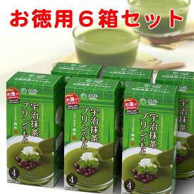 宇治抹茶プリンのもと(プリンミックス粉)4P×6箱 ≪お得な6箱セット≫ [まったり、とろふわの抹茶プリンが、ポットのお湯で簡単に作れます](業務用としてもお使い頂いているプリンの素です)