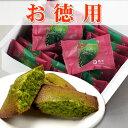 抹茶フィナンシェ ≪お徳用20個入り≫ [宇治抹茶の上品な香りが贅沢なフィナンシェです]お花見にも