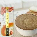 香り立つ 焙じ茶オーレ スティック5本入り[ほうじ茶の香ばしい香り、やさしい後口の本格派](ほうじ茶オレ ほうじ…