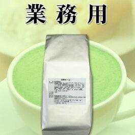 【業務用】泡立つ抹茶オーレ1kg袋