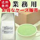 送料無料【 業務用 】 泡立つ抹茶オーレ 1kg×10袋 ≪お得な1ケースまとめ買い≫(10kg)[スプーンで混ぜるだけ。とってもクリーミーな抹茶ラテ] (抹茶カプチーノ 抹茶オレ)お花見にも