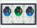≪早割≫ 氷茶詰め合わせ IP-30N [冷水で抽出する水出しの冷茶です。(水出し緑茶)]お中元にも