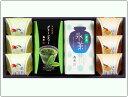 ≪特割≫ 氷茶・お茶のゼリー・グリーンティー 詰合せ IPZ-30A [冷水で抽出する水出しの冷茶と、果肉入りの上品なお茶のゼリー。(水出し緑茶)]お中元にも