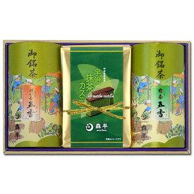 抹茶カステラ・銘茶五香 詰合せ WG-4[豊かな香りと風味のお銘茶と抹茶カステラのセット]