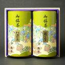 宇治茶詰め合わせ(玉露 国の誉 120g缶、初摘煎茶 120g缶) 【 送料無料 】 [豊かな香りと風味のお銘茶のセット