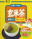 ティーバッグ お茶いちばん 抹茶入り玄米茶 2g×40袋 [国産茶葉100%使用。おいしさを便利に]水出しでもどうぞ