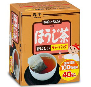 ティーバッグ お茶いちばん ほうじ茶 2g×40袋 [国産茶葉100%使用。おいしさを便利に]水出しでもどうぞ| 日本茶 焙じ茶 ほうじ茶 ほうじ 低カフェイン カフェインレス デカフェ 国産 水