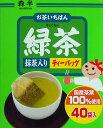 ティーバッグ お茶いちばん 抹茶入り緑茶 2g×40袋 [国産茶葉100%使用。おいしさを便利に]水出しでもどうぞ