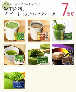 インスタント・デザートミックス7種類