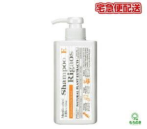 【M】リガオス 薬用 エフェクティブ シャンプー E オレンジ 本体 450ml【M倉庫】