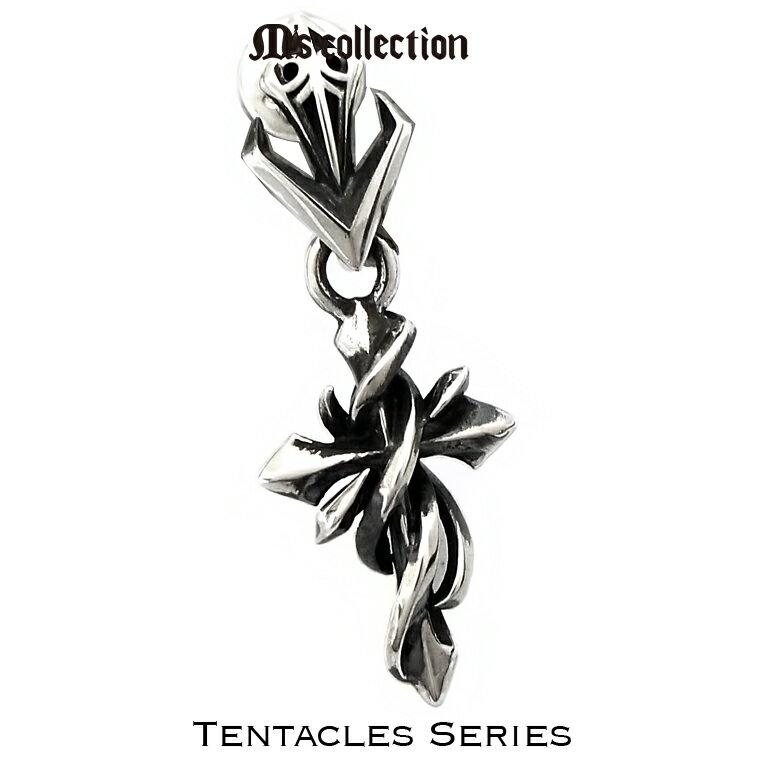 【MADE IN JAPAN】【M's collection】シルバー ピアス メンズ ジュエリー ぶらさがり クロス シャープ ごつい X0252 プレゼント