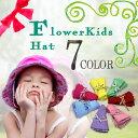 No.25 花柄 リバーシブル ヴィンテージフローラル S/M/L 3サイズ ハット 軽量 紐付き 帽子 紫外線対策 紐つき 日よけ …