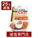 【機能性表示食品】中性脂肪が高めの方に 25%減塩さんま蒲焼 100g×3缶セット   減塩 さんま サンマ 蒲焼 かば焼き …