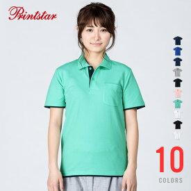 ポロシャツ メンズ レディース 半袖 ベーシックレイヤードポロシャツ (ポケット付)5.8オンス