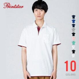 ポロシャツ メンズ レディース 半袖 ベーシックレイヤードポロシャツ (ポケット付)5.8オンス 父の日ギフト 通学 通勤 ゴルフ 服