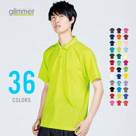 大きいサイズ ポロシャツ メンズ レディース 半袖 ドライポロシャツ 4.4オンス LL〜5L