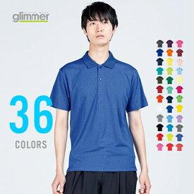 大きいサイズ ポロシャツ メンズ レディース 半袖 ドライポロシャツ 4.4オンス