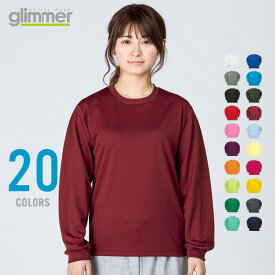 Tシャツ 長袖Tシャツ DRY GLIMMER グリマー 140 150 SS S M L LL 3L 4L 5L