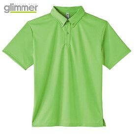 ポロシャツ 半袖 無地 メンズ レディース ドライ ボタンダウンポロシャツ glimmer グリマー 20色 SS S M L LL 3L 4L 5L DRY POLO SHIRT