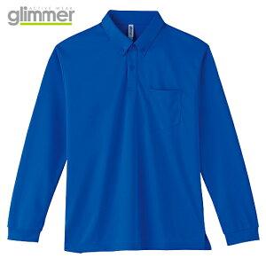ポロシャツ 長袖 無地 メンズ レディース ドライ ボタンダウン長袖ポロシャツ glimmer グリマー 8色 SS S M L LL 3L 4L 5L 父の日ギフト 通学 通勤 ゴルフ 服