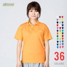 ポロシャツ スクール ドライ ポケット付きポロシャツ バーゲン 速乾 半袖 無地 メンズ レディース glimmer グリマー 19色 SS S M L LL 3L 4L 5L DRY POLO SHIRT