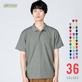 大きいサイズ ポロシャツ 半袖 無地 メンズ レディース ドライ 半袖ポケット付きポロシャツ glimmer グリマー 24色 SS S M L LL 3L 4L 5L DRY POLO SHIRT