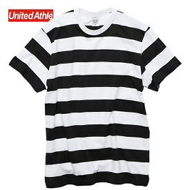 Tシャツ メンズ レディース 半袖 無地 5.6oz ボーダーTシャツ