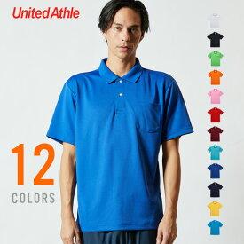 ポロシャツ 無地 半袖 メンズ レディース ドライ アスレチック シンプル おしゃれ 父の日ギフト 通学 通勤 ゴルフ 服