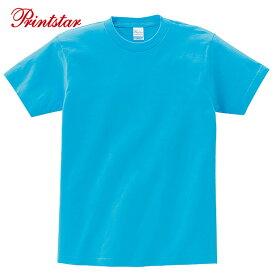 キッズTシャツ半袖 無地 ヘビーウェイトTシャツ Printstar プリントスター 5.6oz 100 110 120 130 140 150 160 cm バーゲン【3枚までゆうパケット】