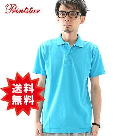 ポロシャツ メンズ ポロシャツ レディース ポロシャツ 半袖 ポロシャツ 男女兼用