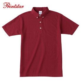 ポロシャツ ボタンダウンポロシャツ メンズ レディース 9色 SS S M L LL 3L Printstar プリントスター ゆうパケット不可