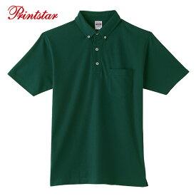 ポロシャツ メンズ ポロシャツ レディース ポロシャツ 半袖 Printstar プリントスター SS S M L LL 3L 4L 5L