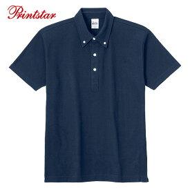 ポロシャツ メンズ 無地 スタンダードボタンダウンポロシャツ Printstar プリントスター 12色 SS S M L LL 3L 4L 5L【ゆうパケット 】