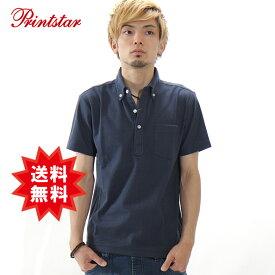 ポロシャツ 半袖 メンズ レディース 無地 男女兼用 ユニセックス 普段使いから仕事着まで使えるポロシャツが送料無料 ボタンダウンポロシャツ ポケット付