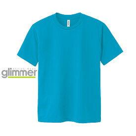 Tシャツ ドライキッズTシャツ 半袖 GLIMMER グリマー ホワイト ブラック ネイビー レッド グレー 26色 120 130 140 150 SS S M L LL 3L 4L 5Lサイズ 【2枚までゆうパケットOK】