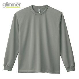 大きいサイズ Tシャツ 長袖 DRY ドライ長袖Tシャツ 無地 メンズ レディース GLIMMER グリマー 16色 140 150 SS S M L LL 3L 4L 5L サイズ【ゆうパケット不可】