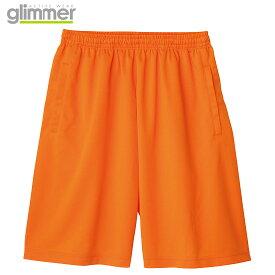 在庫限り パンツ ドライハーフパンツ メンズ レディース GLIMMER グリマー 8色 140 150 SS S M L LL 3L 4L 5Lサイズ 【ゆうパケット不可】