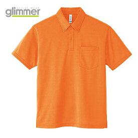 大きいサイズ ポロシャツ 半袖 無地 メンズ レディース ドライ ボタンダウンポケット付きポロシャツ glimmer グリマー 6色 SS S M L LL 3L 4L 5L DRY POLO SHIRT【ゆうパケット】 【RCP】