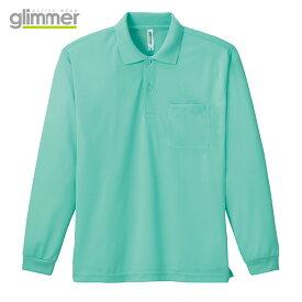大きいサイズ ポロシャツ 長袖 無地 メンズ レディース ドライ 長袖ポロシャツ glimmer グリマー 10色 SS S M L LL 3L 4L 5L DRY POLO SHIRT【ゆうパケット不可】