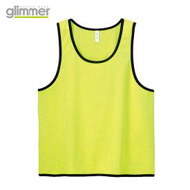 ドライ DRY メッシュビブス glimmer グリマー 9色 JL FREE XL サイズ【1枚までゆうパケット】【RCP】