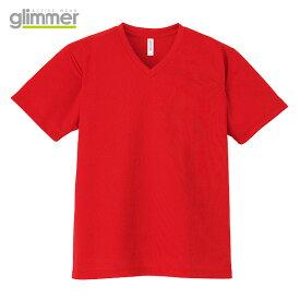 TシャツドライVネックTシャツ GLIMMER グリマー 【ゆうパケット】 【RCP】